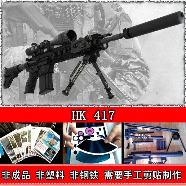 Paper Model HK417 Crosses FireWire CF 1:1 Sniper RiflePaper Model HK417 Crosses FireWire CF 1:1 Sniper Rifle