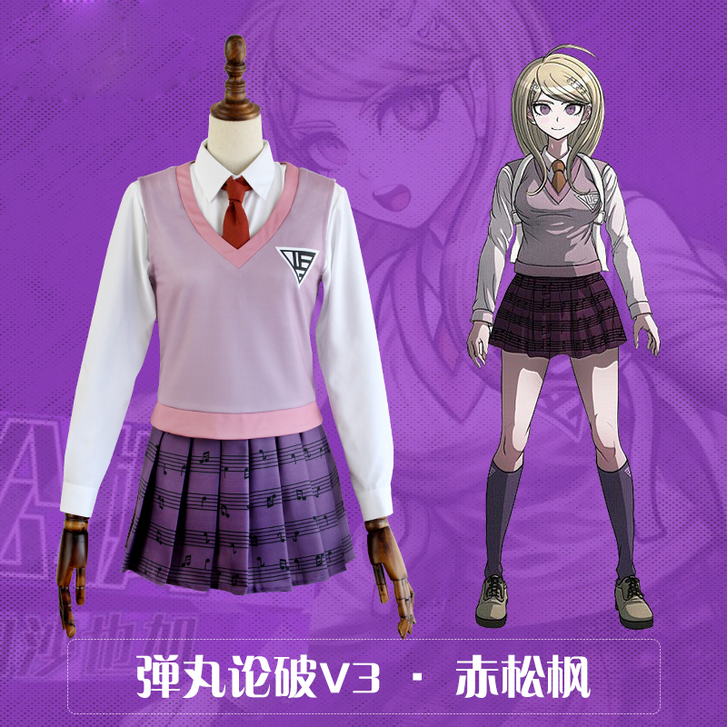 DANGANRONPA Akamatsu kaede Uniforms Cosplay Costume Free Shipping