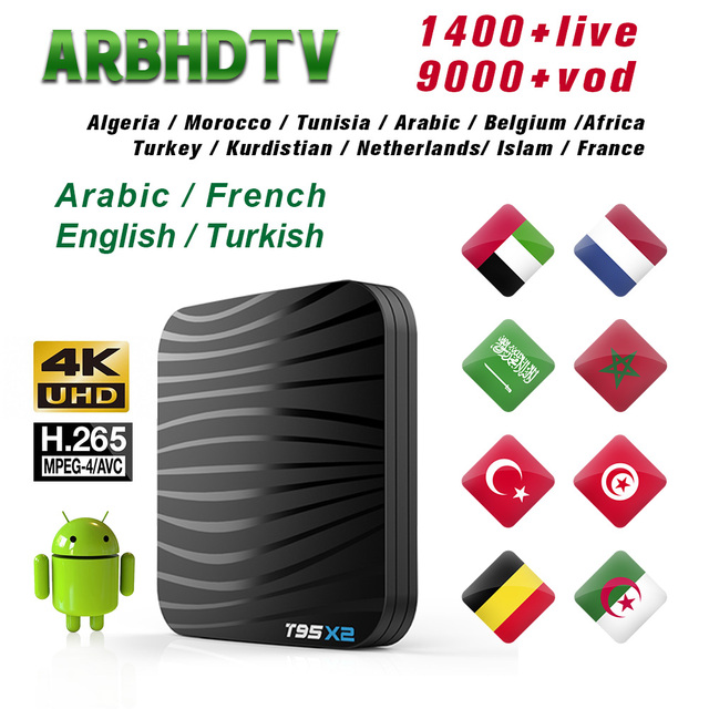 IPTV Arabic France T95X2 Box 1 month Free IP TV Belgium Morocco IPTV Subscription 4K TV Box French Full HD IPTV Turkey Kurdistan