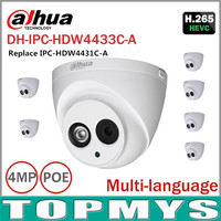 2pcs Lot DaHua 4MP POE IP Camera IPC HDW4421C Day Night Infrared 1080P CCTV Camera IP67