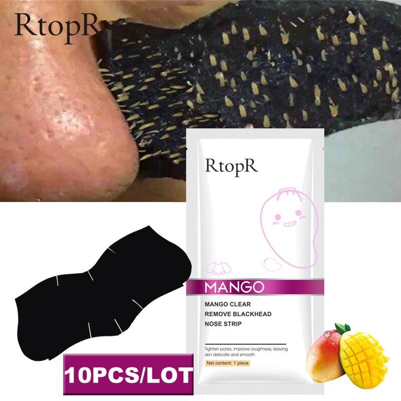 1/5 Pcs Mango Blackhead Remover Nose Mask Acne Treatment Pore Strip Face Lift Firming Peeling T Zone Care Oil-control Skin TSLM1