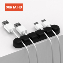 Suntaiho Cable Organizer Winder Clips Earphone Winder Cable Winder for MP3 MP4 Mouse Earphone Wire Storage Silicon Charger Cable