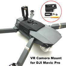 360 Degree Camera Mount VR Action Camera Holder for DJI Mavic Pro Platinum Camera Drone Bracket Top Mount Spare Parts