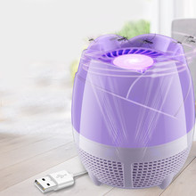 LED Mosquito Repellent Mosquito Killer Lamp USB Anti Mosquito Trap Electric Insect Killer Silent Bug Zapper Pest Control Reject(China)
