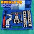 1 шт. WK-806FTL набор инструментов для резки труб  расширитель труб  Медный трубчатый комплект для развальцовки расширение 6-19 мм