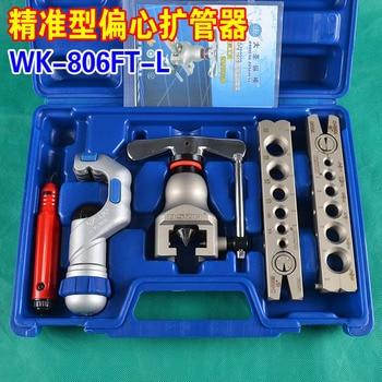 1PC WK-806FTL Pipe Flaring Cutting Tool Set ,Tube Expander, Copper Tube Flaring Kit Expanding Scope 6-19mm