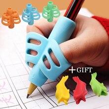 Силиконовая ручка с двумя пальцами для обучения ребенка, инструмент для письма, ручка для письма, устройство для коррекции, Детские канцелярские принадлежности, подарок, 3 шт