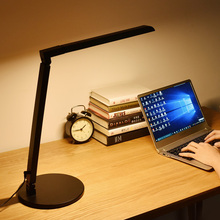 Modern Office Table Lamp 8W LED Desk Lamp Dimmable LED Lamp 5-level Brightness Touch Sensor Folding Reading Lights 5 Color Modes