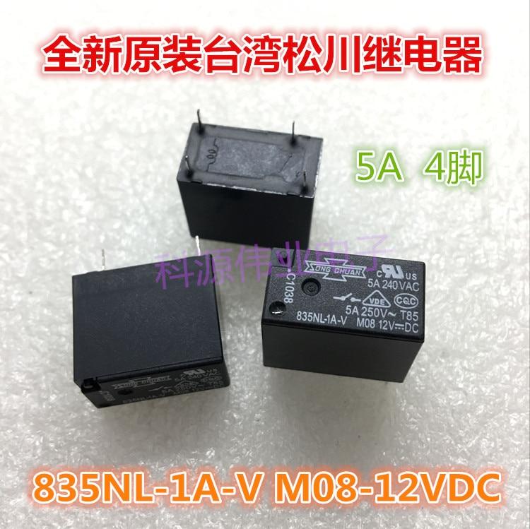 835NL-1A-V M08 12VDC реле 12VDC 4PIN 5A