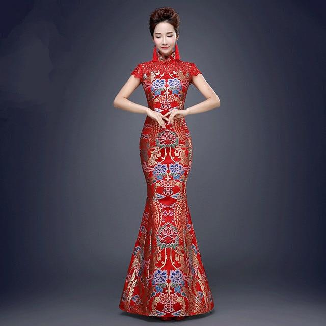 obtenir de nouveaux meilleures offres sur dernière sélection € 61.4 45% de réduction|Femmes Sexy chinois traditionnel robe rouge chinois  mariage Cheongsam robe queue de poisson chinois Qipao dame soirée robe ...