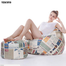 VESCOVO tatami bean bag relax lazy chair sofa bed sofa 80*90/100*120cm(China)