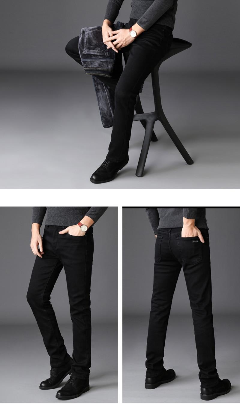 2019  Men Fashion Winter Jeans Men Black Color Slim Fit Stretch Thick Velvet Pants Warm Jeans Casual Fleece Trousers Male