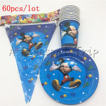 Фотография 60pcs/lot party disposable tableware 20 cardboard +20 paper cups +20 flag cartoon Mickey Mouse children