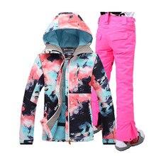 2018 Gsou Skiing Suit for Women Snowboard Suit Colorful Ski Suit Female Snow Jacket Pants Womans