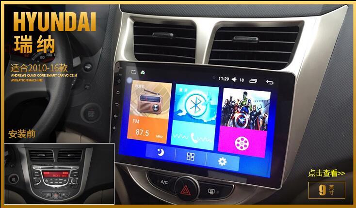 2 gb ram 4G lite Android 6.0 DVD de voiture pour Hyundai accent verna solaris 2011 autoradio headunits lecteur stéréo dvr magnétophone