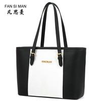 FANSIMAN Black Soft PU Leather Women Hobo Bag Leather Gold Logo Brand Work Handbag Women Bucket