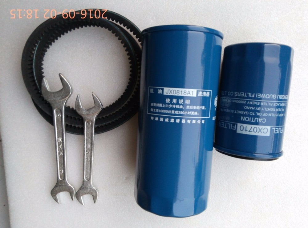 Quanchai Tianli QC4102T QC4105T QC4110T for Foton series, the the fuel and oil filters set with fan belt