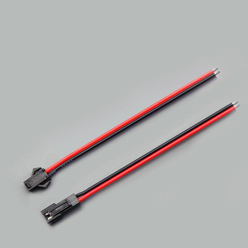 Силиконовый провод с штекерным разъемом, клеммный провод JST TAMIYA SM 2 P, штекер для мужчин и женщин, соединители проводов, красный и черный провод - Цвет: SM 2pairs