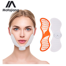 EMS Electronic Pulse Facial Lifting V Face Micro Current Lifting Firming Skin Remover Wrinkles Facial Beauty Healthy Care