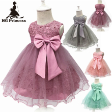 Free Shipping Cotton Lining 2-12 Years Kids Party Dress 2019 New Arrival Peach Flower Girl Dresses For Weddings Korea Style Gown