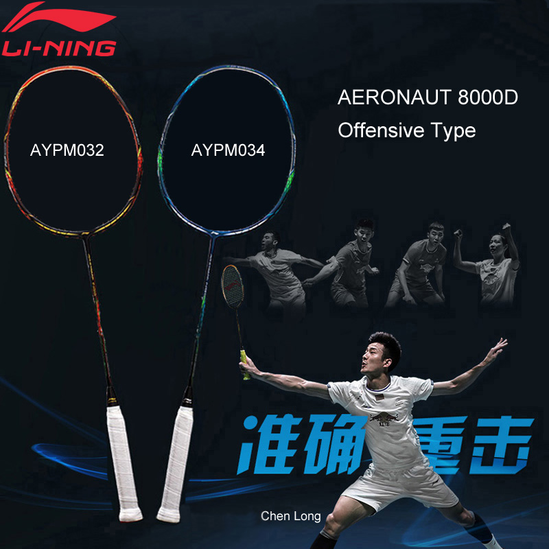 Li-Ning AIR STREAM N99(AERONAUT 8000D) Chen Long Professional Badminton Rackets LiNing Single Racket AYPM034(AYPN214) ZYF170