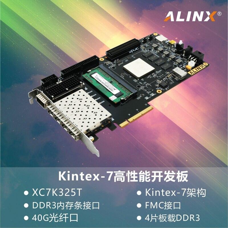 Для ALINX XILINX FPGA Черное золото развитию Kintex 7 K7 PCIE ускорение карта AX 7325