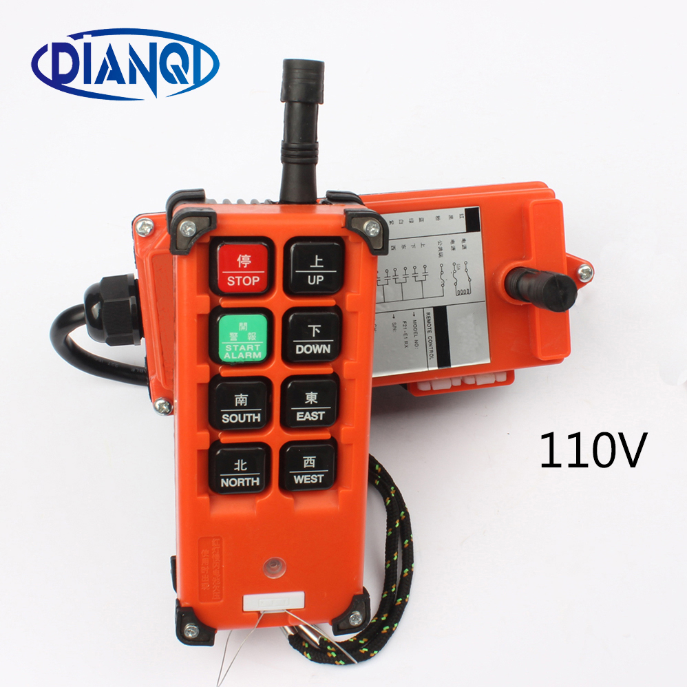 AC 110V Radio Remote Control industrial remote control 1 receiver+ 1 transmitter hoist crane push button switch F21-E1B цена