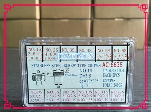 O Envio gratuito de 1 Conjunto De Parafusos De Aço Inoxidável Tipo Relógio de Coroa para o Reparo do Relógio 24 pcs em toal