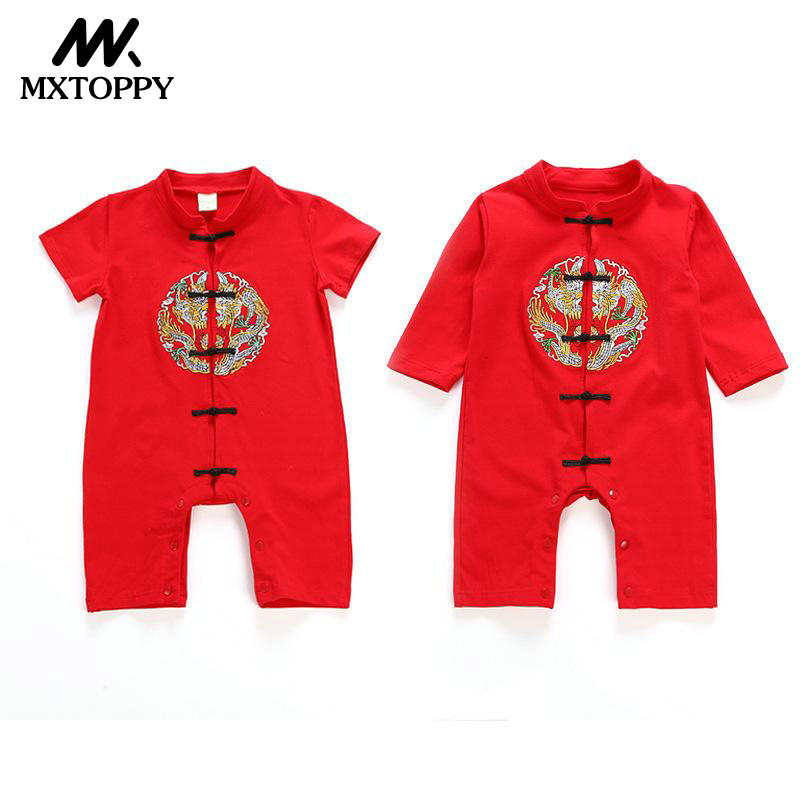 Newborn Baby Clothes 2018 Baby Boy and Girl Clothes Chinese Style Baby Romper New Year Fortune Cotton Baby Costume summer gorgeous embroidered children ancient chinese costume baby boy girl new year birthday joyous red performing clothes set
