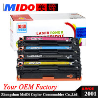 CF210A 210A CF211A CF212A CF213A for LaserJet Pro 200 color M276n M276nw M251n M251nw 131A compatible toner cartridge