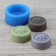 Мыло ручной работы силиконовая форма для выпечки, круглая с цветочными узорами шоколадная форма для изготовления конфет