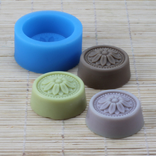 Nicole Natural Handmade Soap Silicone Mold Round Shape with Flower Patterns Bath Bomb Chocolate Candy Making Mould