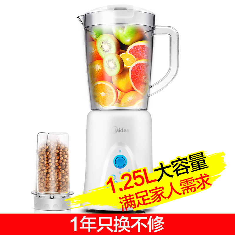 MJ-BL25B26 Multifunction Home Fruit Juicer Fully Automatic Squeezed Juice Cooking Machine kitchen appliances home multifunction juicer electric automatic mini fruit juice machine free shipping