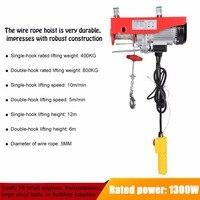 Remote Control Auto Lifting Sling 400/800KG Electric Wire Hoist Professional Lifting Tool Heavy Duty Crane Equipment EU Plug