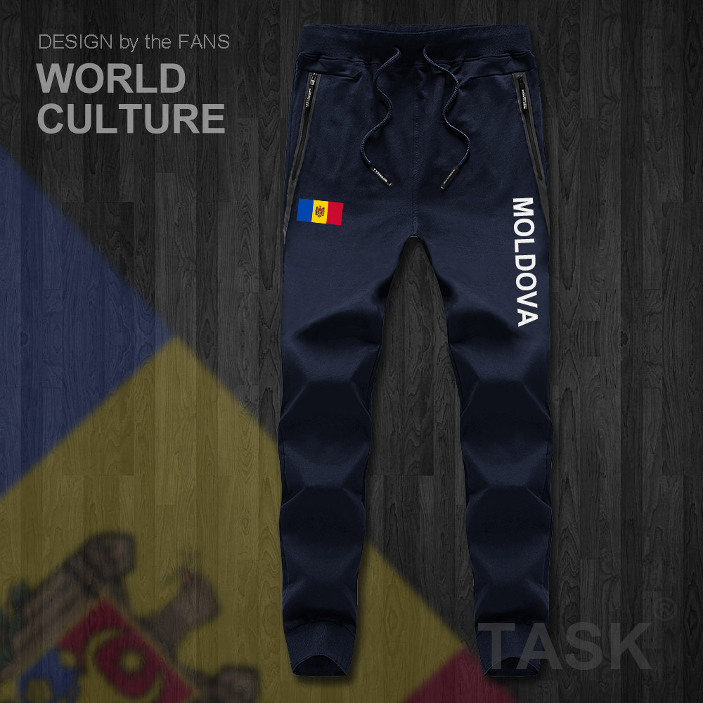 Moldova Moldovan MDA MD Mens Pants Joggers Jumpsuit Sweatpants Track Sweat Fitness Fleece Tactical Casual Nation Country Flag