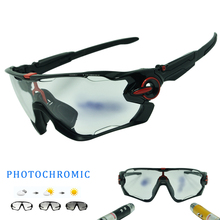 210c859cca Men Polarized Sports Men Cycling Glasses 4 Lens Photochromic Cycling  Eyewear Sunglasses Goggles With Myopia Frame