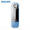 Philips Original 8GB MP3 Player MINI Sports Running Clip With Earphones FM Radio FLAC WMA MP3 Format SA1208