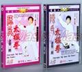 Чэнь-стиль Taiji Quan  старая рамка 1 и рамка 2  китайский кунг-фу диск  Тай-Чи  обучающий DVD  английские фильмы  3 DVD