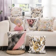 Flannel Bronzing Cushion Cover Christmas Luxury Gold Printed Geometric Pillowcase Decorative Pillow Sofa Seat Car Pillows