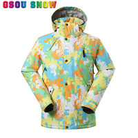 2016 Newest Hight Quality Men Ski Jacket Top Fashion Outdoor Snowboarding Clothes Warm Winter Waterproof Windproof