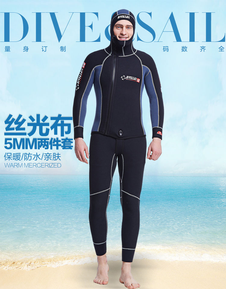 5mm Mens 2-Piece Sleeveless Wetsuit Hooded Diving Suit Watersports Surf Sailing WDS-4133