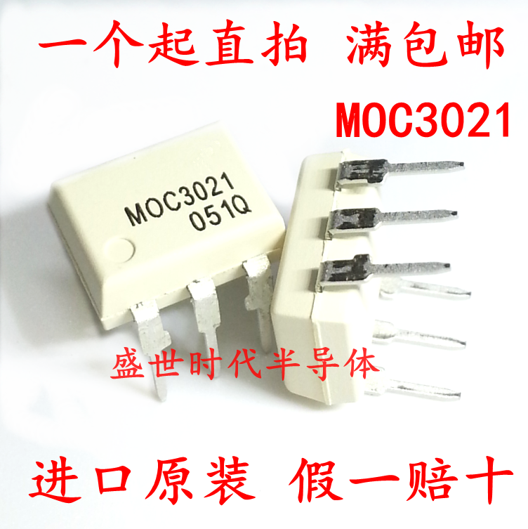 100pcs/lot MOC3021 3021 DIP-6 In Stock