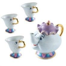 1 OLLA + 3 TAZAS de Dibujos Animados de la Bella Y La Bestia Cafetera taza de la señora potts chip caldera marca 18 k chapado en oro de cerámica de porcelana regalo