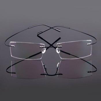 Gmei Optical Rimless Glasses  1