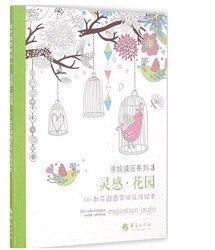 إلهام زن 50 mandalas مكافحة الإجهاد (المجلد 3) ، التلوين كتاب الكتب للبالغين الفن الإبداعي