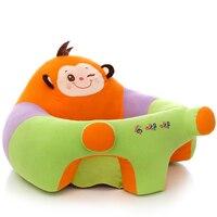 Детские стульчики Детские Диван Плюшевые Поддержка сиденье для младенцев обучения кожи без хлопковый ПП наполнитель материал только