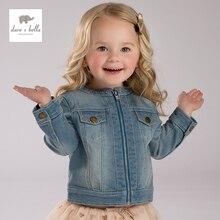 2016 autumn new in female child baby metal long sleeve sweater zipper denim jacket outerwear 1