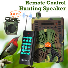 SGODDE Camouflage 48W Electric Hunting Decoy Speaker Bird Caller Predator Sound MP3 Player Bird Trap with Remote Control Goods(China)