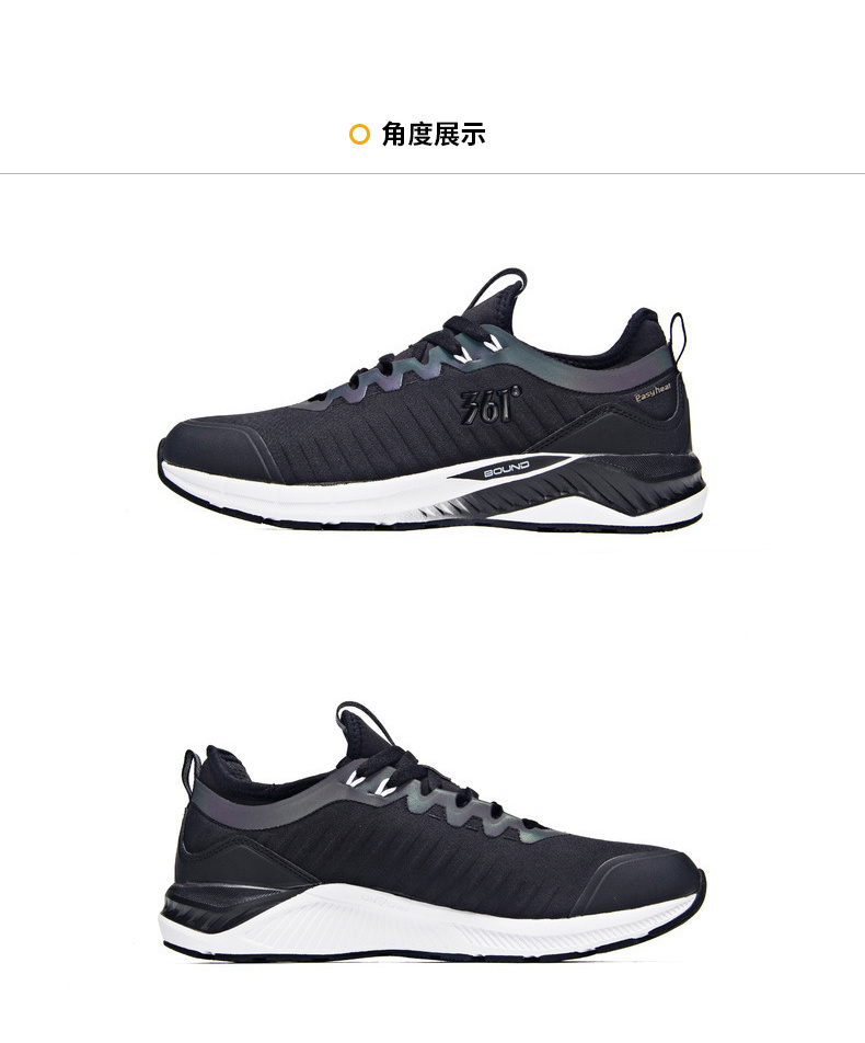 f528299b17 US $41.29 10% OFF|361 men's shoes sports shoes 2018 autumn new mesh air  cushion running shoes 361 degrees mesh breathable running shoes-in Running  ...