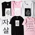 Clube das mulheres dos homens t-shirts da marca quente anti social clothing 100% Algodão 1:1 de Alta Qualidade Tops Tees Assc Logotipo Caixa De Curto manga